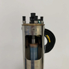 Sump Motor Price Water Submersible Pump