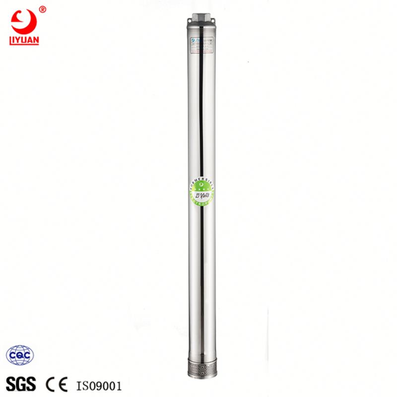 Good Quality Standard Submersible Pump For Air Cooler