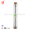 standard ce 1.5 hp small electric submersible solar water pump price
